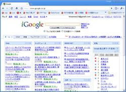 Google Chrome ダウンロードサイトへ