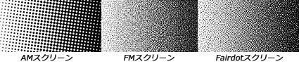 fairdot